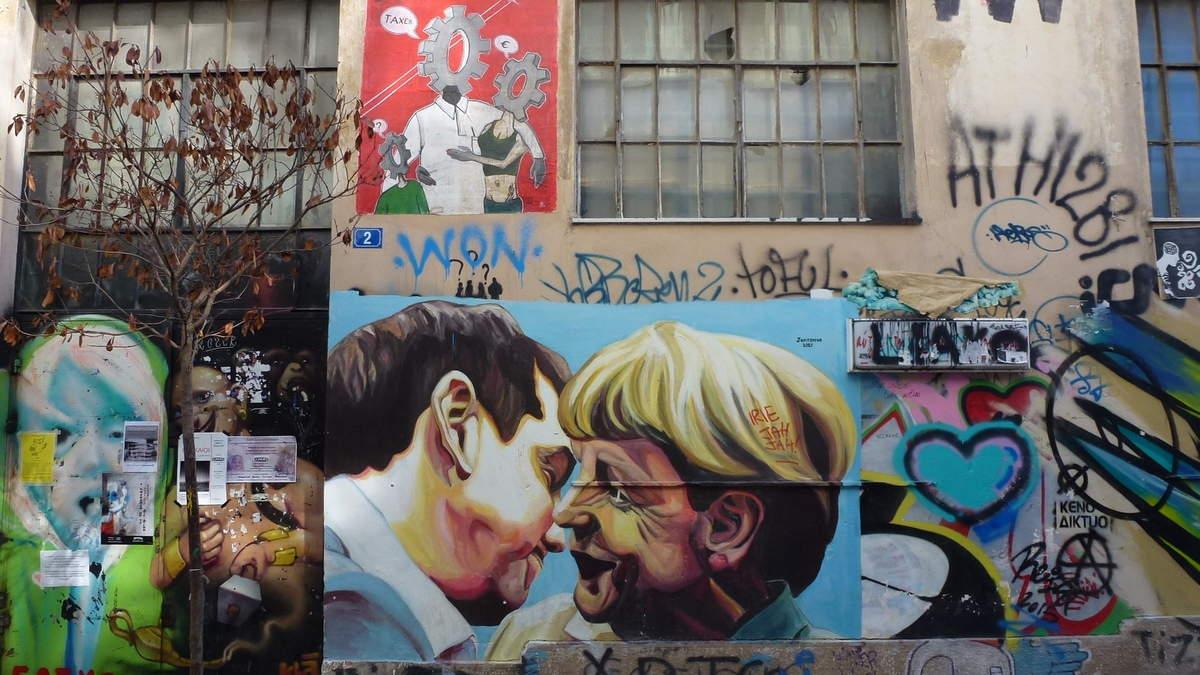 Le fameux tag de Tsipras et Merkel dans les rues d'Athènes